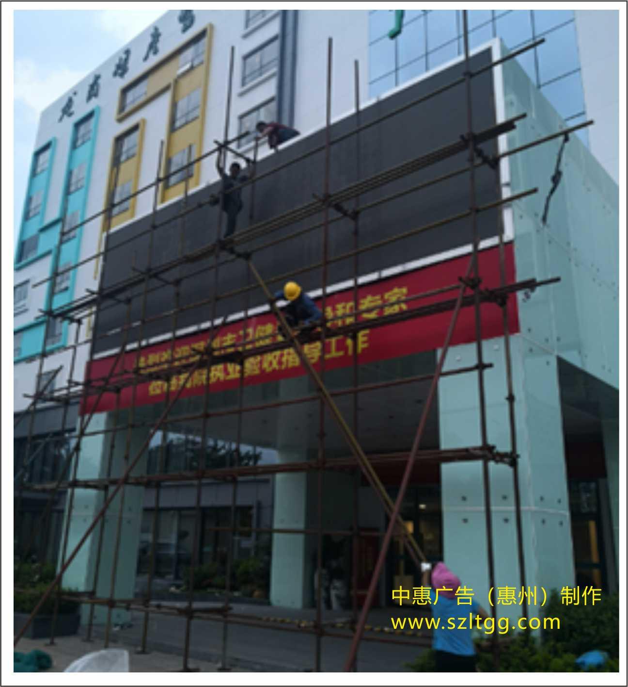 惠州超級發光字顯示屏