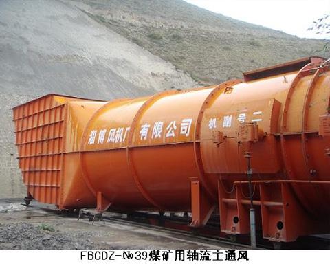 中國礦用風機 淄博品牌好的K系列礦用風機哪里買