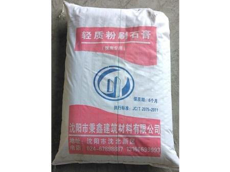 抹灰石膏供應商-抹灰石膏批發