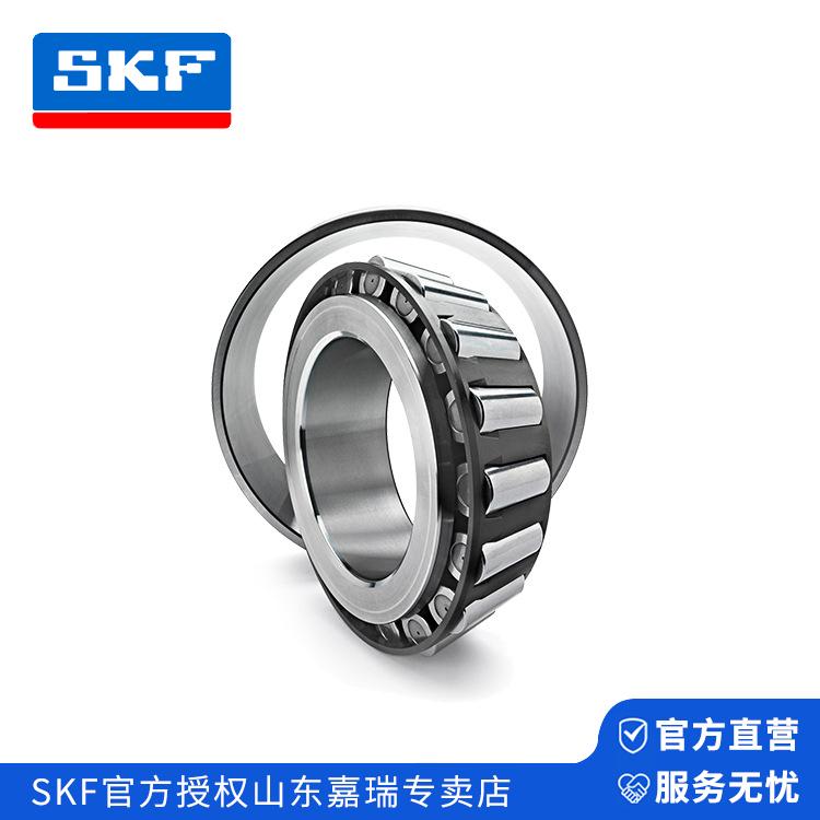 济宁skf深沟球轴承-供xiaoskf深沟球轴承