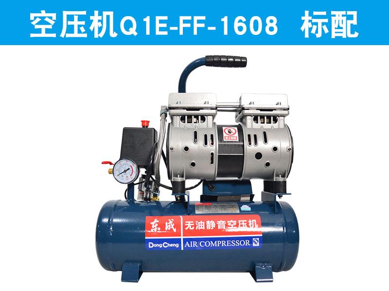 东成空压机无油静音打气泵