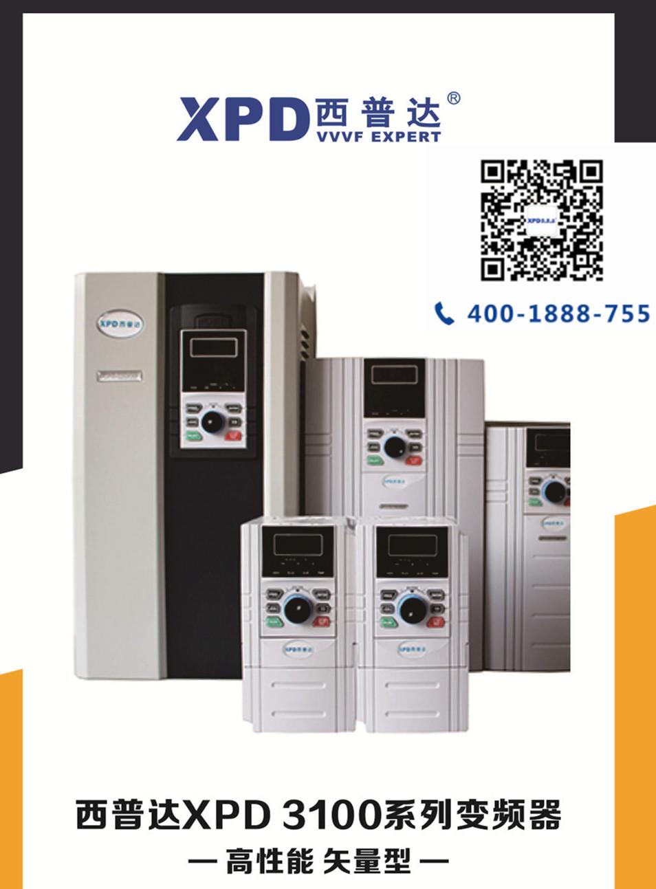 中国变频器_西普达电子科技有限公司高质量的变频器_你的理想选择