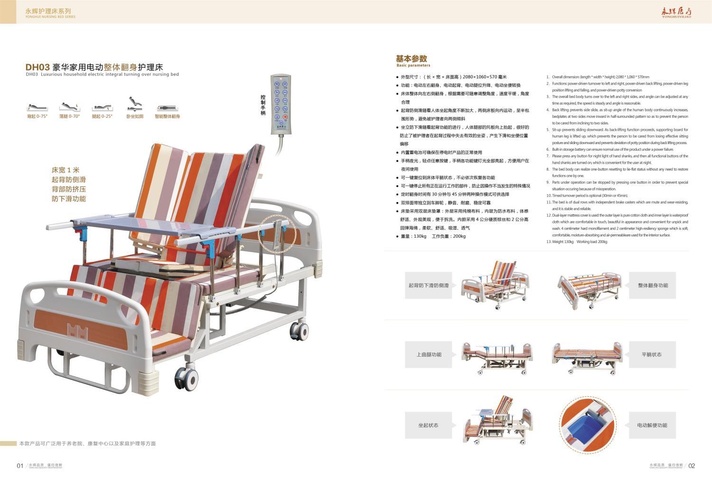 久青青青高清视频免费2石嘴山医疗器械-中卫医疗器械【公司】-中卫医疗器械销售