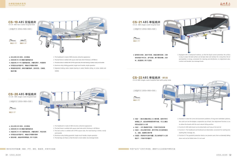 久青青青高清视频免费2石嘴山医疗器械-固原医疗器械经销商-中卫医疗器械厂家