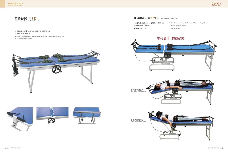 宁夏颈腰椎牵引床销售-选购专业的宁夏医疗器械就选传锦智能环保家具