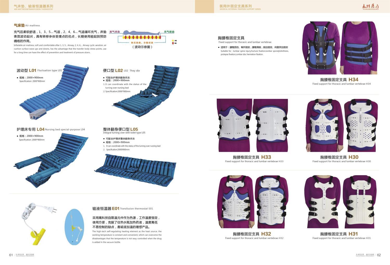 吴忠医疗器械-中卫轮椅价格-中卫轮椅公司