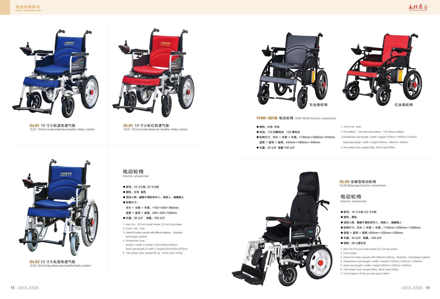 宁夏候诊椅-高性价宁夏医疗器械供销