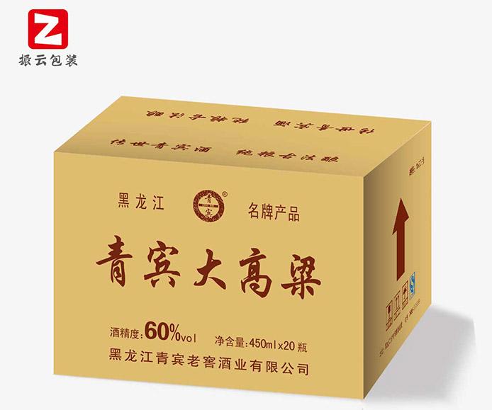 不干胶∑标签公司 黑龙江哈尔滨�纸箱定制