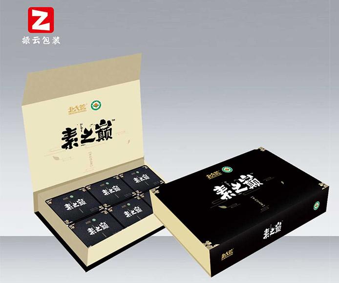 哈尔滨振云包装供应同行中不错的哈尔滨礼品盒|黑龙江药盒包装设计