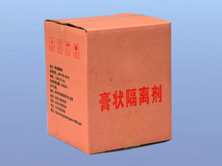 膏狀隔離劑報價-青州膏狀隔離劑價格-青州膏狀隔離劑多少錢