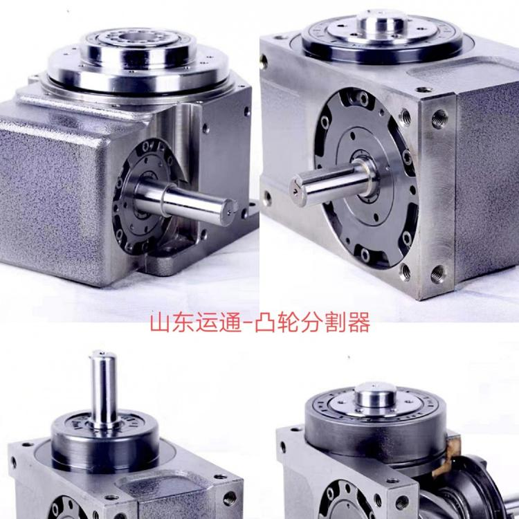 間歇凸輪分割器廠家, 間歇凸輪分割器,間歇凸輪分割器加工