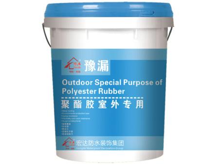 辽宁有实力的防水堵漏公司|于洪防水堵漏厂家
