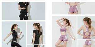 福建阿迪达斯健身服瑜珈服厂家供货商_莆田有哪些的福建阿迪达斯健身服瑜珈服厂家