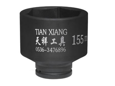 加重型套筒厂家-广州液压专用套筒订做-河北液压专用套筒订做