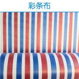 彩条布厂家_吉易达公司提供质量硬的彩条布产品