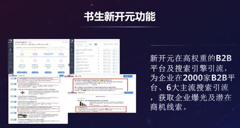 人工智能的论文♀ぷ-人工智能【情感-万物互联
