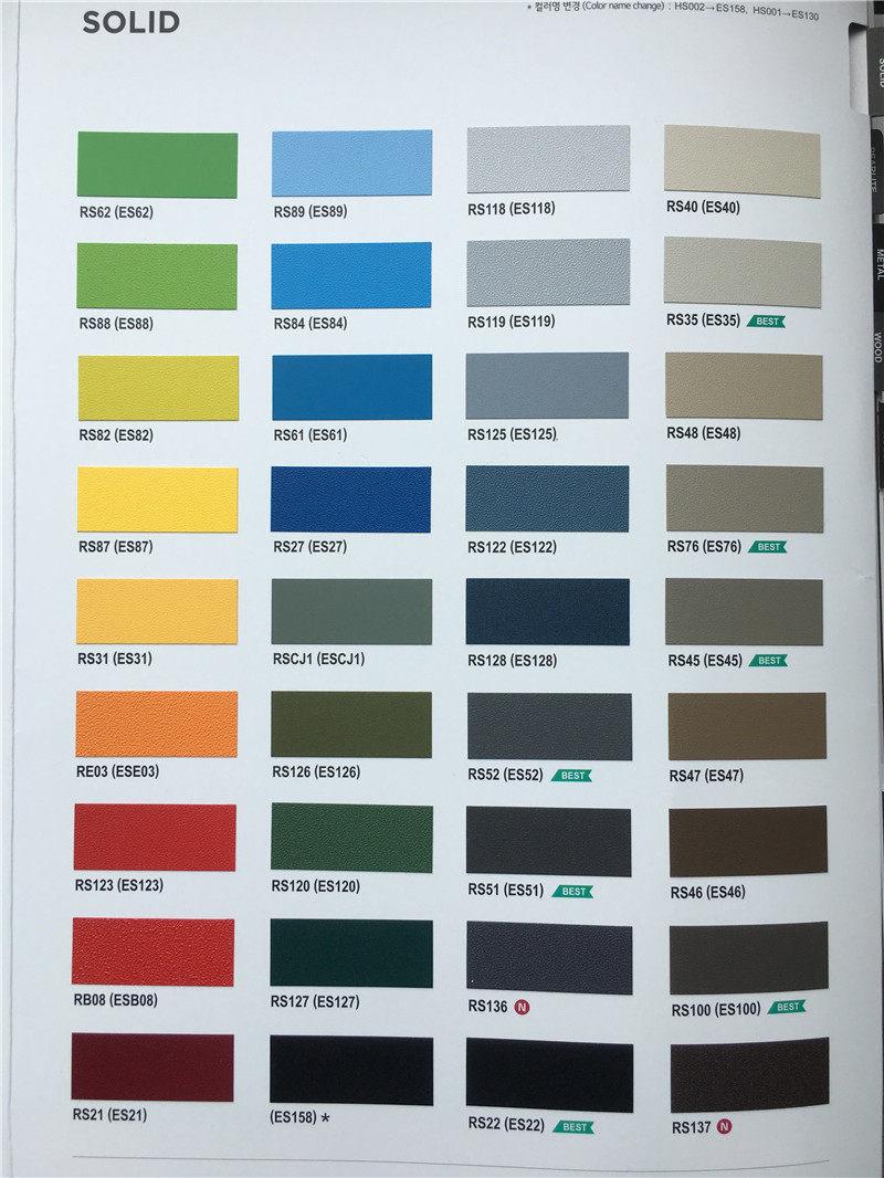韩国膜LG单色纯色装饰贴膜广告膜翻新膜