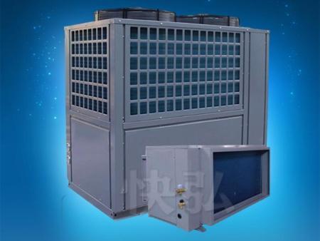 热泵干燥机|快烘热泵节能设备新款的粮食烘干机小型出售