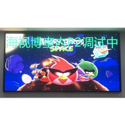 LED全彩屏13087685563厂家现货户外LED单色屏