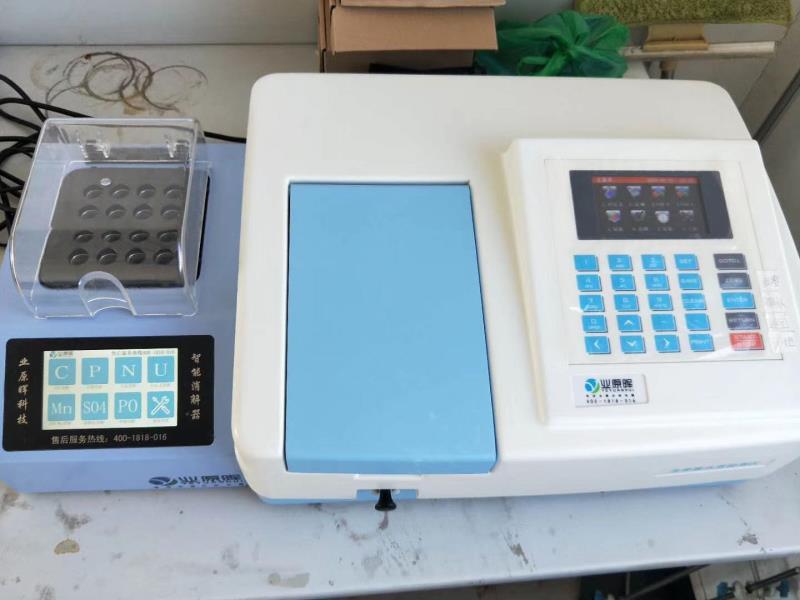 優惠的多參數水質分析儀沈陽鵬瑞達物資供應 赤峰多參數水質分析儀廠家