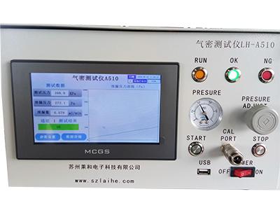 好的血压计气密性检测设备在哪买 -供应输氧管气密性测试厂家