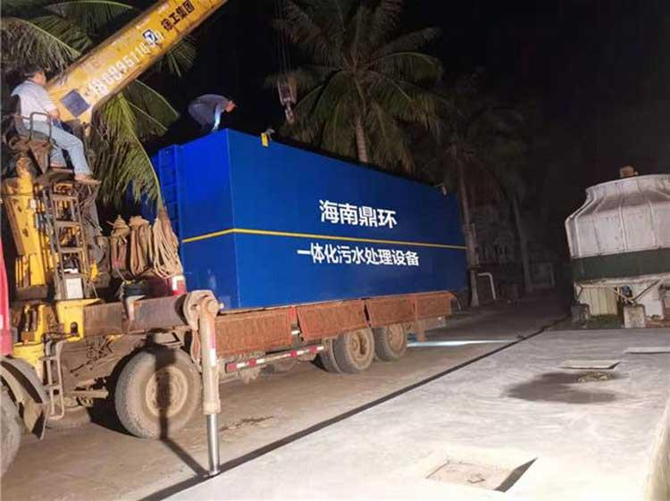海南一⊙体化污水处理设备-琼中一体化Ψ 污水处理设备