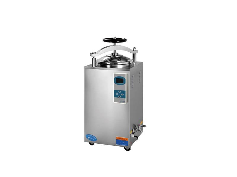 沈阳专业的电加热立式蒸汽灭菌器_厂家直销|电加热立式蒸汽灭菌器价格