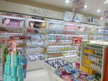 佛山化妝品展柜