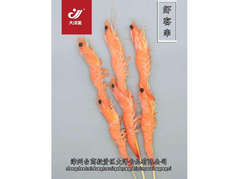 海鲜串类王力博供应_漳州的海鲜类烤��力串批发供应