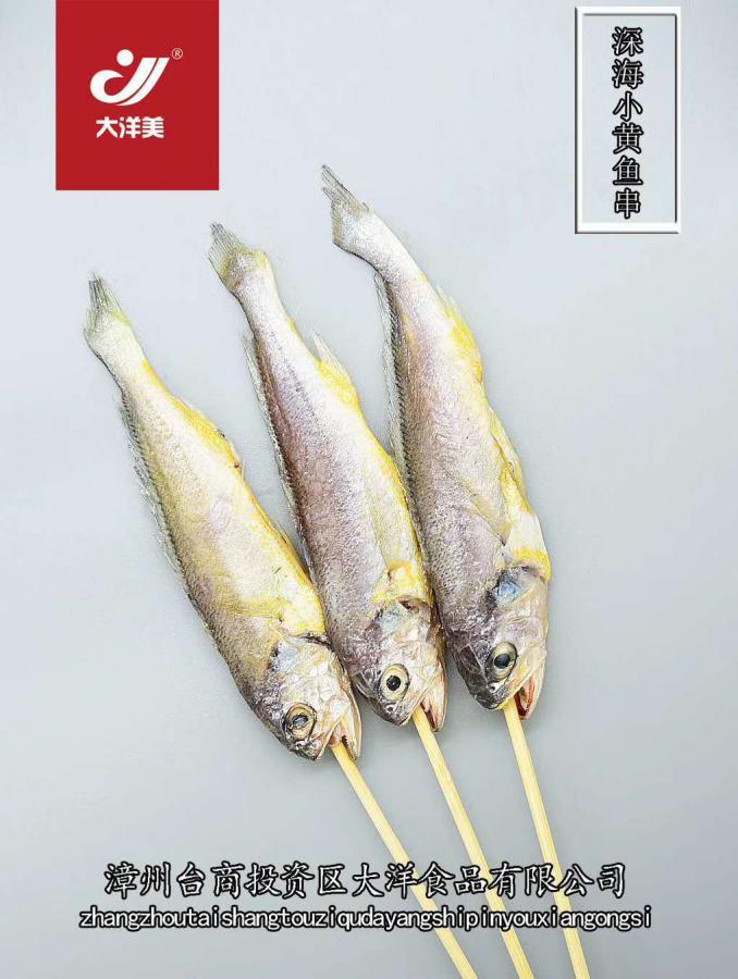 海鲜类烤串多少钱-重庆香辣螃串-山东香辣螃串