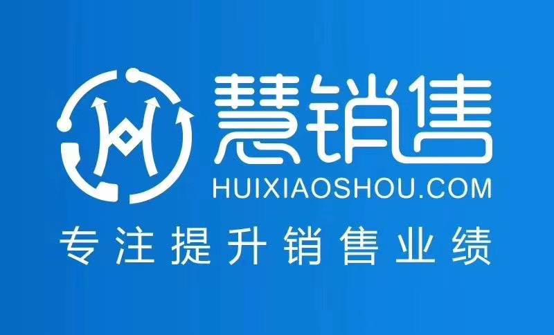 遼寧電銷系統-福建口碑好的慧銷售推薦