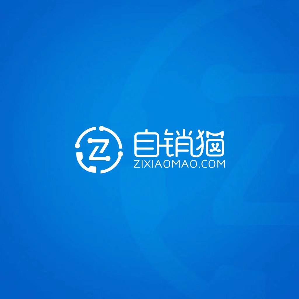 臺灣電銷系統-福建哪家慧銷售公司專業