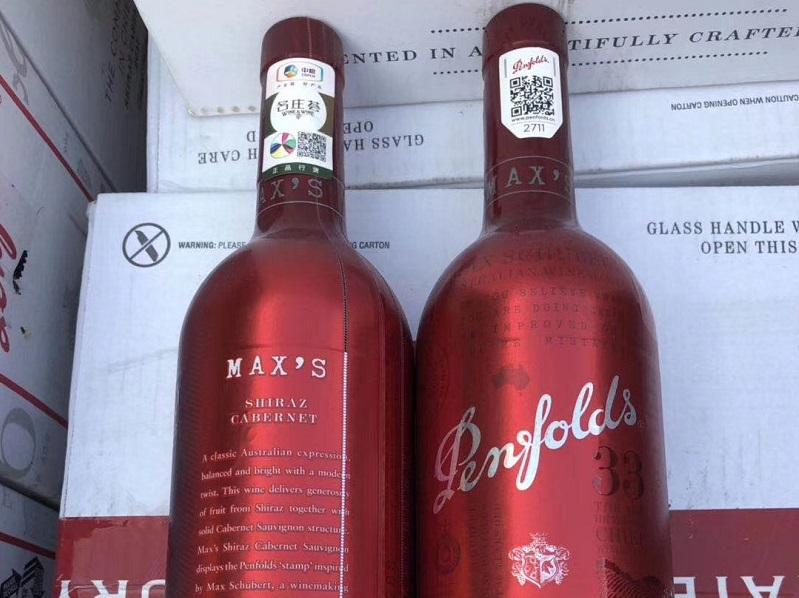 奔富麦克斯价格-德润通品种齐全的奔富麦克斯经典干红葡萄酒出售