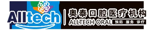兴隆台区奥泰口腔医疗机构