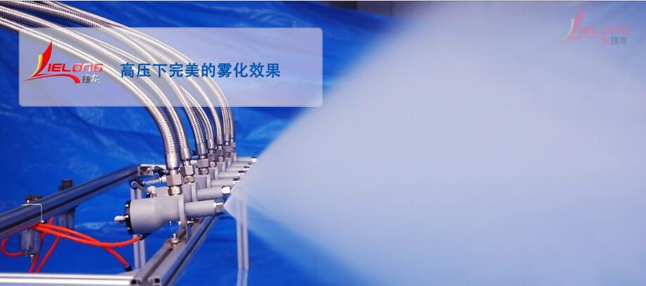外贸高压雾化-福建划算的高压雾化喷胶系统哪里有供应