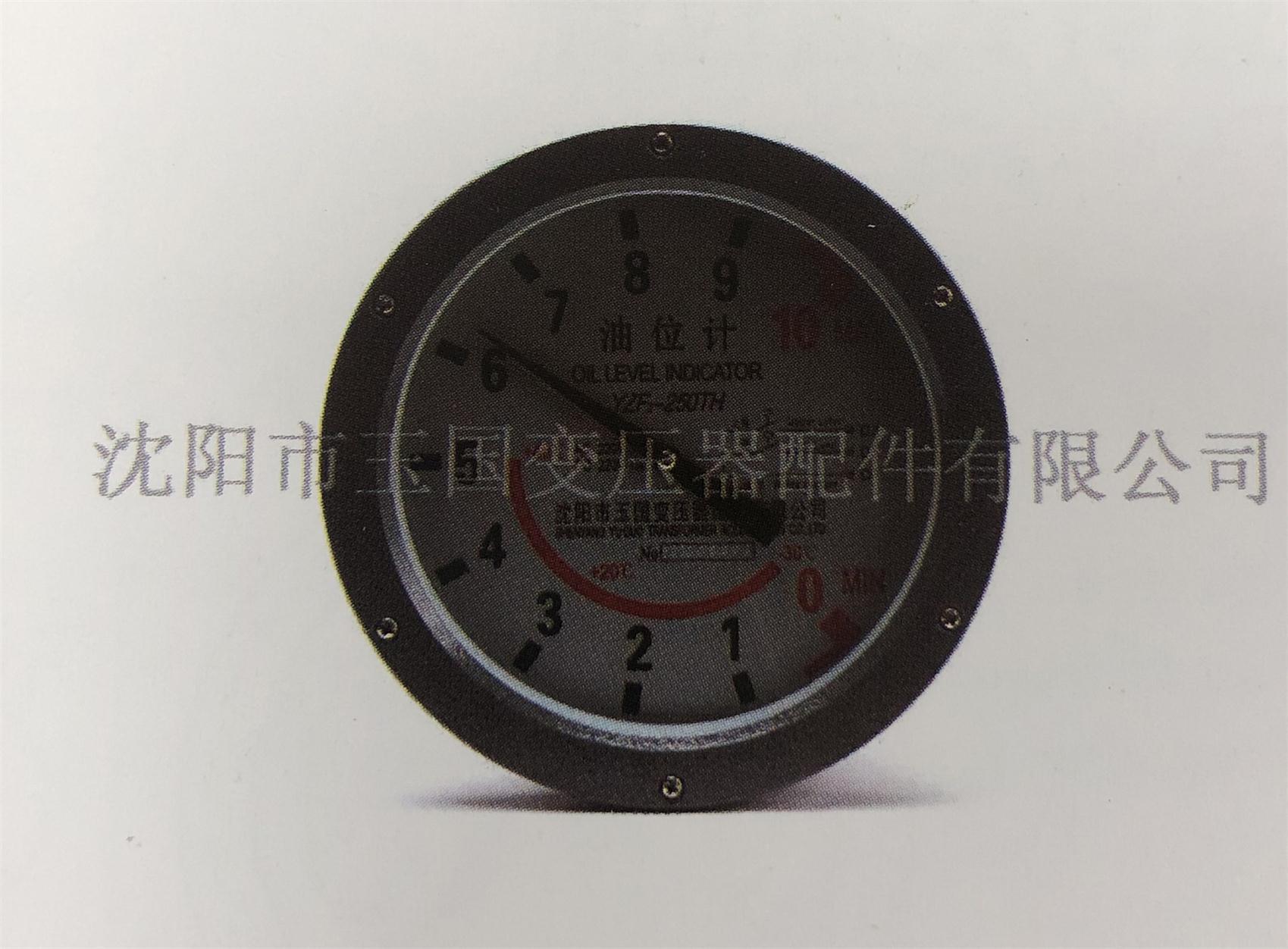 盘锦油位表厂家-沈阳市国变压器配件公司专业供应油位表