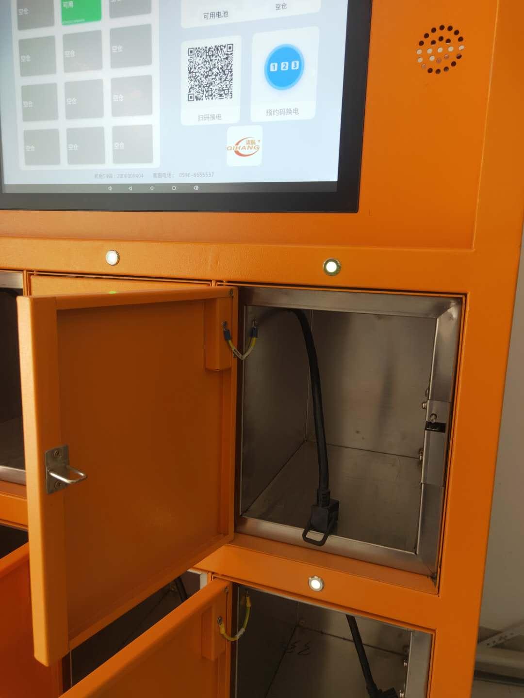 热门提供锂电池快速更换新电池在哪里 泰州换电柜招代理