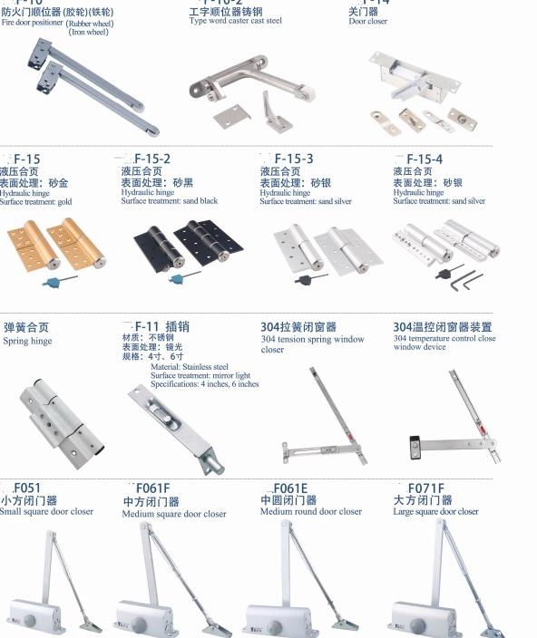 联动闭门器供应厂家-常开式防火门联动闭门器价格