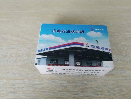营口企业宣传纸抽-加油站纸抽厂家-加油站纸抽价格