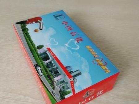 辽宁企业纸抽-沈抚新区企业纸抽-白城企业纸抽