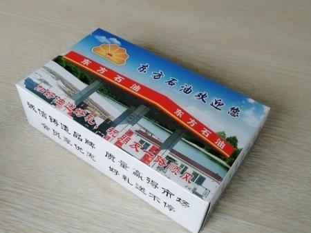 银行纸抽-吉林企业宣传纸抽厂家-吉林企业宣传纸抽价格