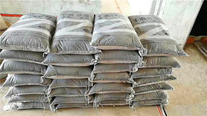 盘锦干混沙浆生产-要买好的盘锦干混砂浆上哪里