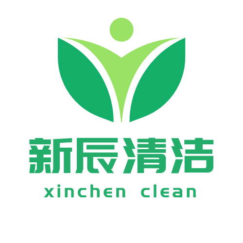 河南新辰清潔服務有限公司