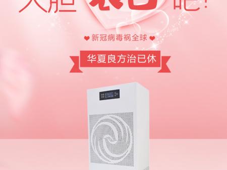 2020年情人节利安达推出新款移动空气消毒机助你表白成功