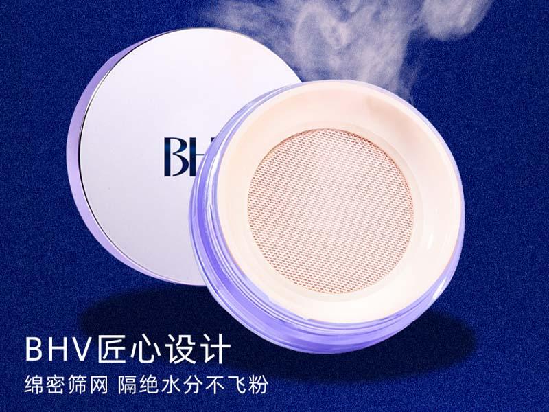 泉州BHV定妆粉-优惠的BHV定妆粉在哪买