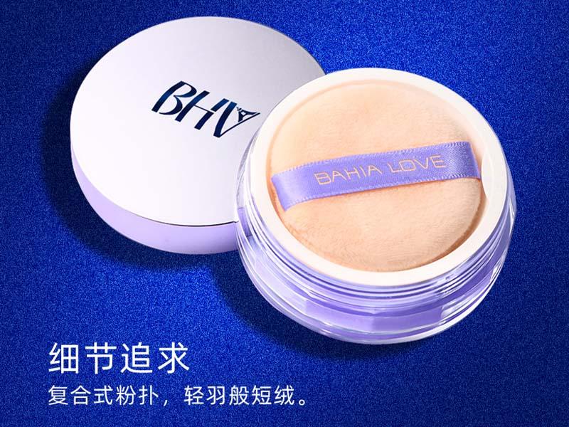 泉州BHV定妆粉-福建好用的BHV定妆粉推荐