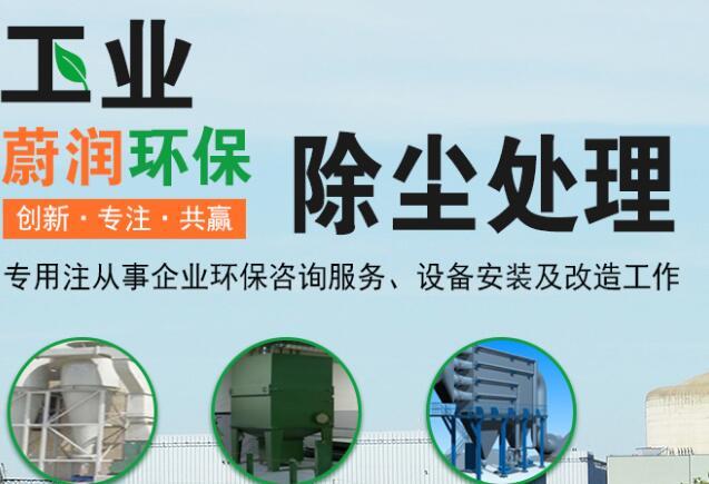 废水处理公司|上海市哪家好_废水处理公司
