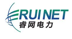 浙江睿網電力科技有限公司