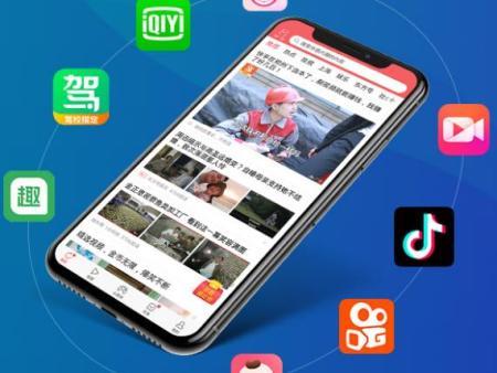亚搏官方客户端信息流广告投放【航迪网络】效果好转化率高