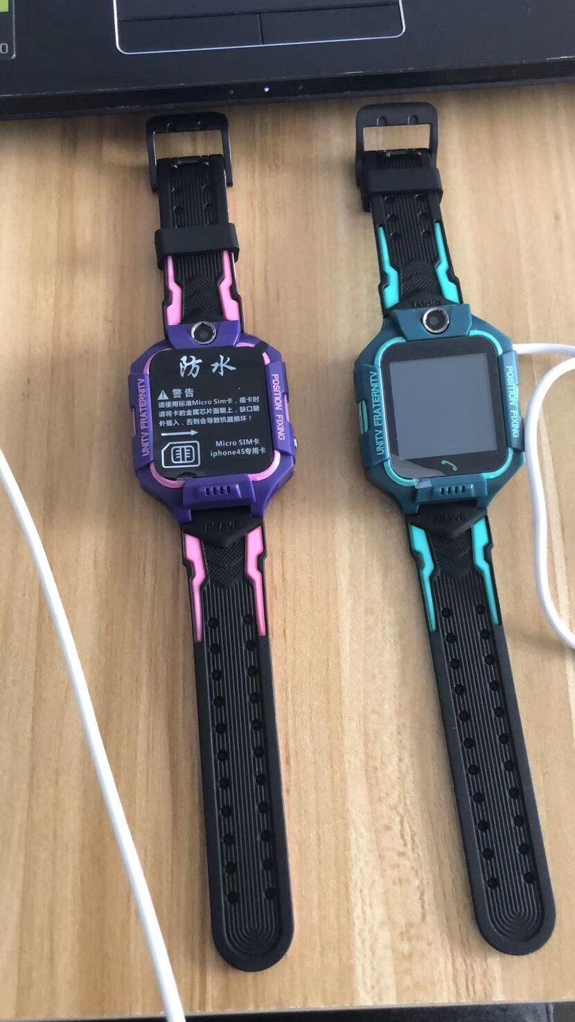 安徽兒童電話手表-專業的兒童電話手表卡-個性兒童電話手表卡